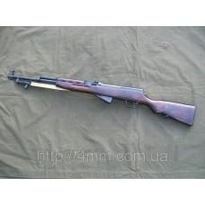 ММГ скс 45