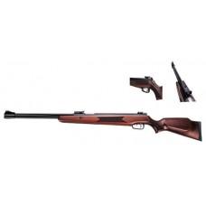 Винтовка пневматическая AR3000FC Hunter