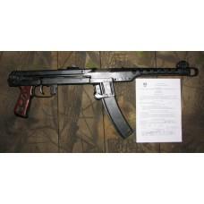ММГ ППС (Пистолет-Пулемёт Судаева)